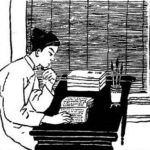 Con người trong Văn học Việt Nam Trung Đại
