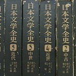 Đặc trưng thi pháp văn học trung đại Việt Nam – phần 4