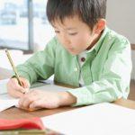 Em hãy viết một bức thư ngắn cho người thân