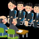 Luyện tập: Phỏng vấn và trả lời phỏng vấn