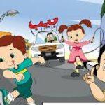 Tuổi trẻ suy nghĩ và hành động để góp phần giảm thiểu tai nạn giao thông