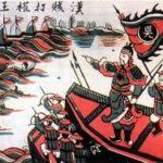 Bạch Đằng Giang Phú của Trương Hán Siêu