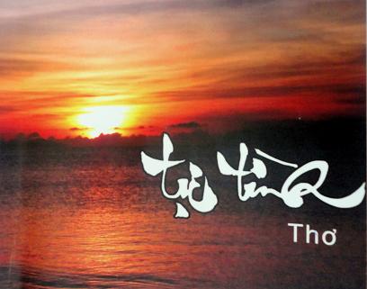 Chùm thơ tự tình của Hồ Xuân Hương