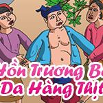 Phân tích bi kịch Hồn Trương Ba da hàng thịt