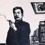 Phân tích truyện Thuốc của Lỗ Tấn