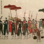 Chuyện cũ trong phủ chúa Trịnh của Phạm Đình Hổ