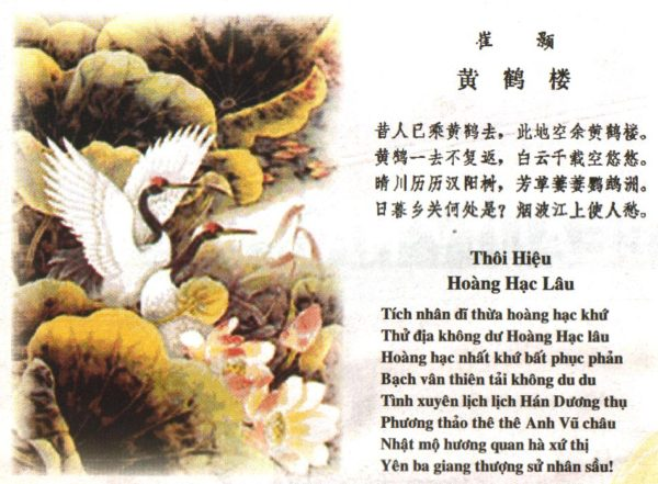 Soạn bài tại lầu Hoàng Hạc tiễn Mạnh Hạo Nhiên đi Quảng Lăng ( mẫu 2 )
