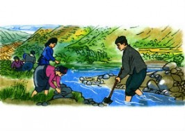 Tuần 1: Chính tả Việt Nam Thân Yêu