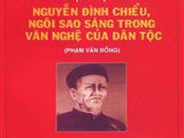 Phân tích tác phẩm Nguyễn Đình Chiểu